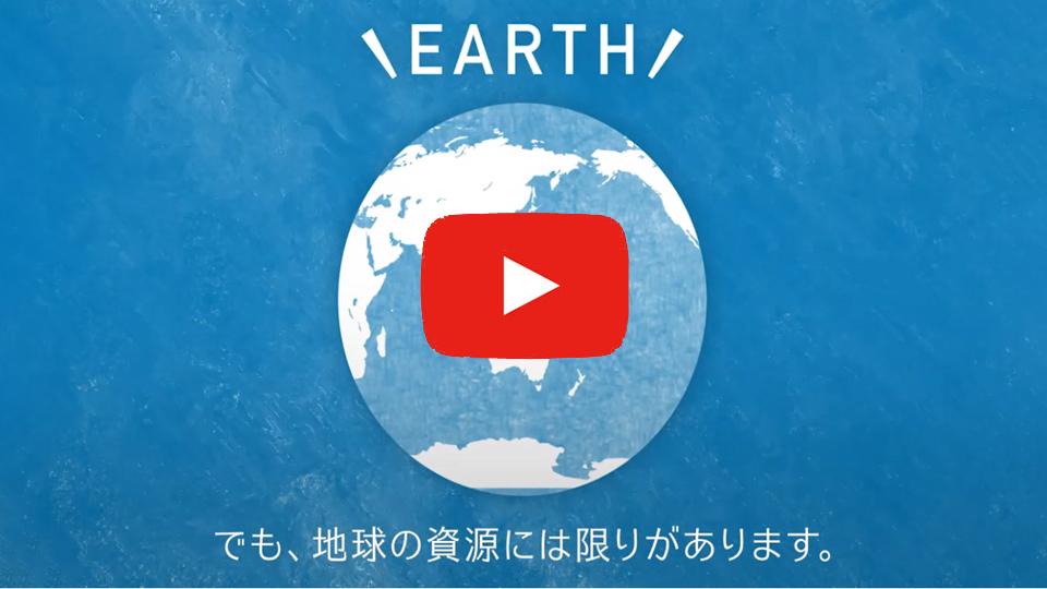 TUNAGU SDGs「14海の豊かさを守ろう」